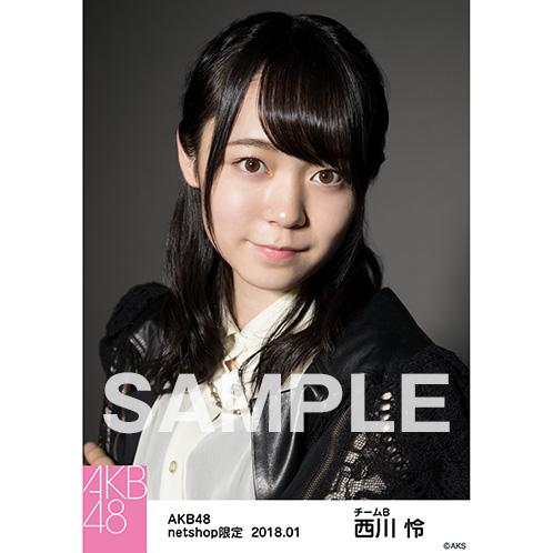 AKB48 2018年1月度 net shop限定個別生写真「黒レース」衣装5枚セット 西川怜