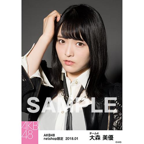 AKB48 2018年1月度 net shop限定個別生写真「黒レース」衣装5枚セット 大森美優