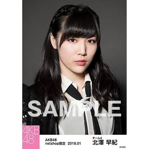 AKB48 2018年1月度 net shop限定個別生写真「黒レース」衣装5枚セット 北澤早紀