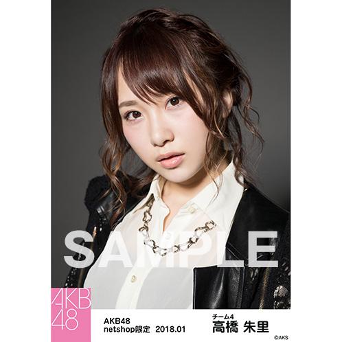 AKB48 2018年1月度 net shop限定個別生写真「黒レース」衣装5枚セット 高橋朱里