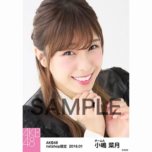 AKB48 2018年1月度 net shop限定個別生写真「黒レース」衣装II5枚セット 小嶋菜月