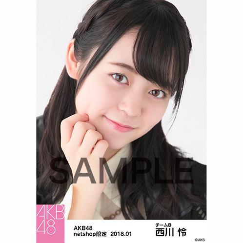 AKB48 2018年1月度 net shop限定個別生写真「黒レース」衣装II5枚セット 西川怜