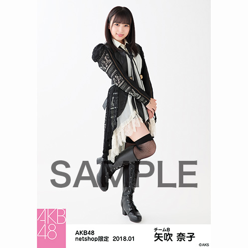 【HKT48/AKB48】矢吹奈子応援スレ56【なこ】YouTube動画>3本 ->画像>104枚