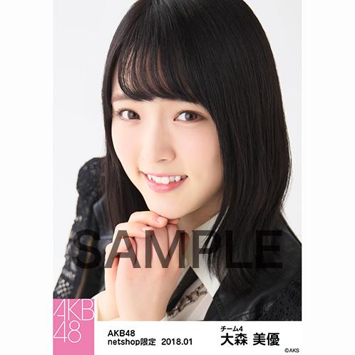 AKB48 2018年1月度 net shop限定個別生写真「黒レース」衣装II5枚セット 大森美優