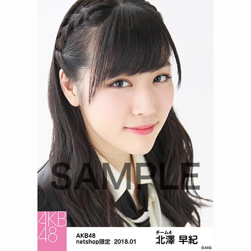 AKB48 2018年1月度 net shop限定個別生写真「黒レース」衣装II5枚セット 北澤早紀