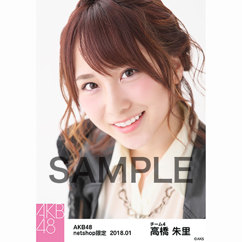 AKB48 2018年1月度 net shop限定個別生写真「黒レース」衣装II5枚セット 高橋朱里