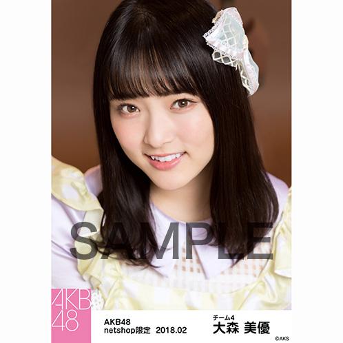 AKB48 2018年2月度 net shop限定個別生写真「パステルエプロン」衣装5枚セット 大森美優