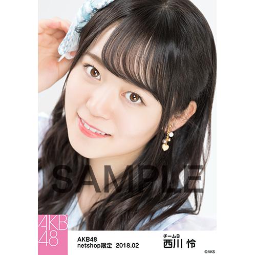 AKB48 2018年2月度 net shop限定個別生写真「パステルエプロン」衣装II5枚セット 西川怜