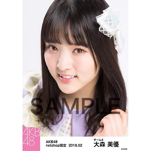 AKB48 2018年2月度 net shop限定個別生写真「パステルエプロン」衣装II5枚セット 大森美優