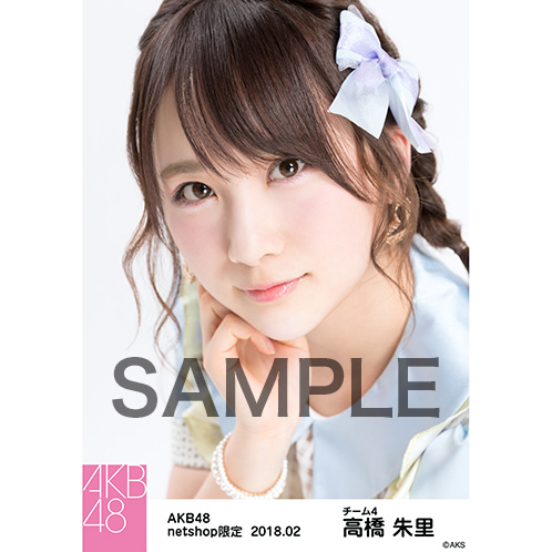 AKB48 2018年2月度 net shop限定個別生写真「パステルエプロン」衣装II5枚セット 高橋朱里
