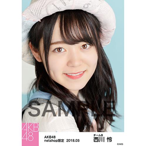 AKB48 2018年3月度 net shop限定個別生写真「ライトグレー制服」衣装5枚セット 西川怜