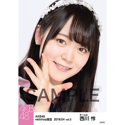 AKB48 2018年4月度 net shop限定個別生写真5枚セットvol.2 西川怜