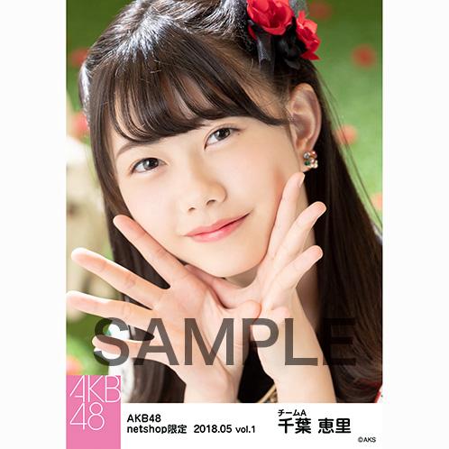 【AKB48】千葉恵里ちゃん応援スレ☆10.1【えりぃ】 YouTube動画>1本 ->画像>154枚