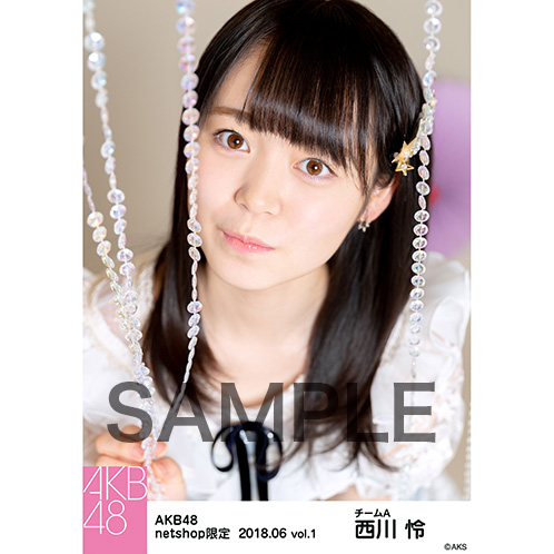 AKB48 2018年6月度 net shop限定個別生写真5枚セットvol.1 西川怜