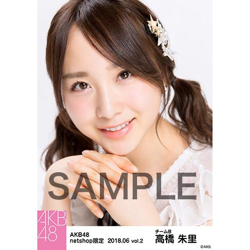 AKB48 2018年6月度 net shop限定個別生写真5枚セットvol.2 高橋朱里