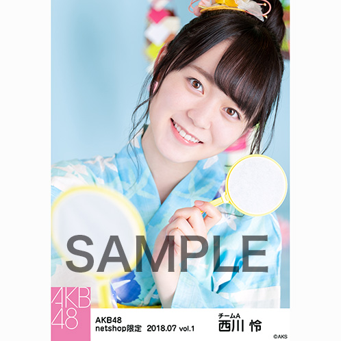 AKB48 2018年7月度 net shop限定個別生写真5枚セットvol.1 西川怜
