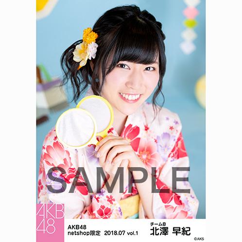 AKB48 2018年7月度 net shop限定個別生写真5枚セットvol.1 北澤早紀