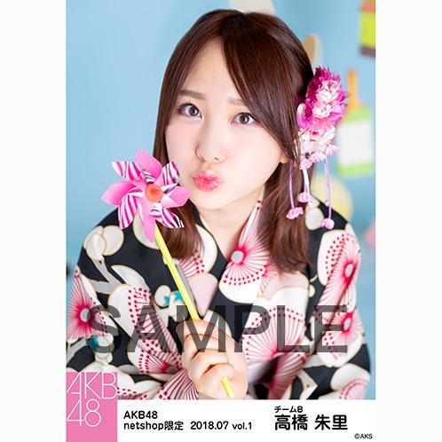 AKB48 2018年7月度 net shop限定個別生写真5枚セットvol.1 高橋朱里