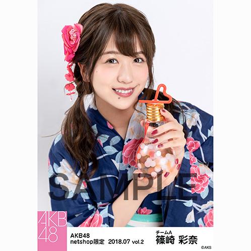 AKB48 2018年7月度 net shop限定個別生写真5枚セットvol.2 篠崎彩奈