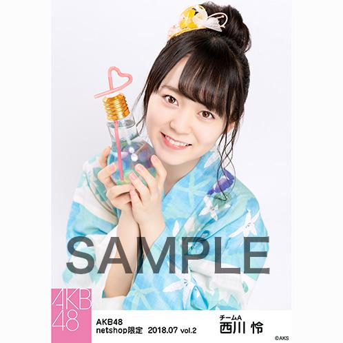 AKB48 2018年7月度 net shop限定個別生写真5枚セットvol.2 西川怜