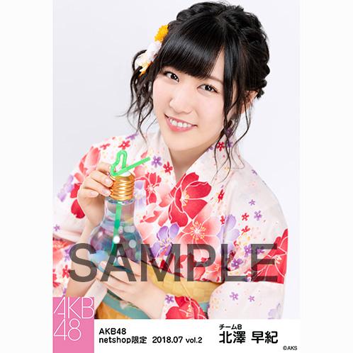 AKB48 2018年7月度 net shop限定個別生写真5枚セットvol.2 北澤早紀