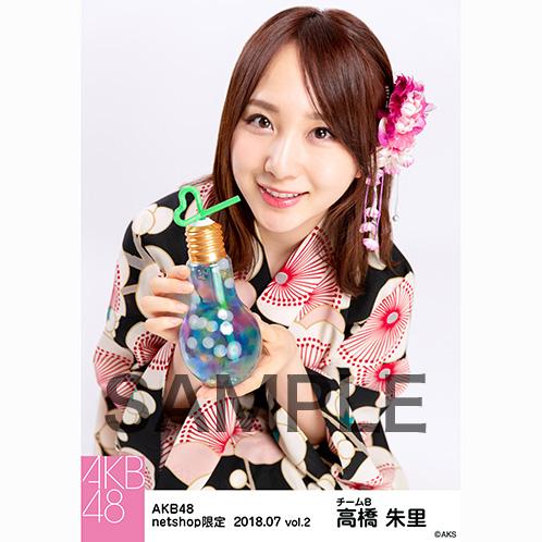 AKB48 2018年7月度 net shop限定個別生写真5枚セットvol.2 高橋朱里