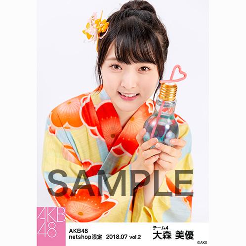 AKB48 2018年7月度 net shop限定個別生写真5枚セットvol.2 大森美優
