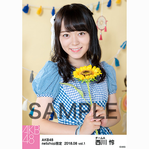 AKB48 2018年8月度 net shop限定個別生写真5枚セットvol.1 西川怜