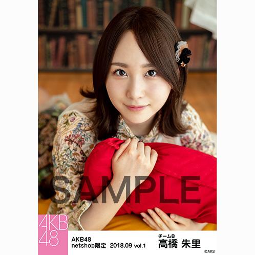 AKB48 2018年9月度 net shop限定個別生写真5枚セットvol.1 高橋朱里