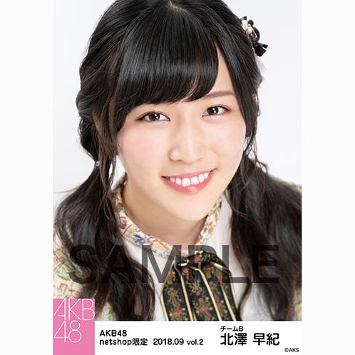 AKB48 2018年9月度 net shop限定個別生写真5枚セットvol.2 北澤早紀