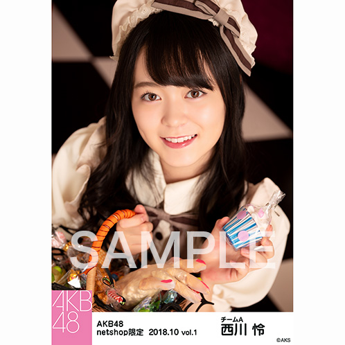AKB48 2018年10月度 net shop限定個別生写真5枚セットvol.1 西川怜