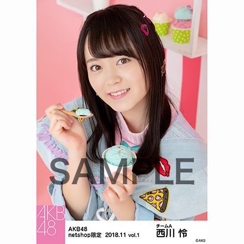 AKB48 2018年11月度 net shop限定個別生写真5枚セットvol.1 西川怜