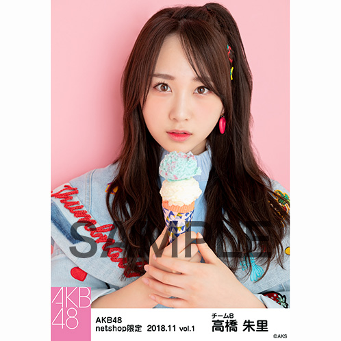 AKB48 2018年11月度 net shop限定個別生写真5枚セットvol.1 高橋朱里