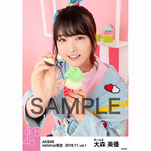 AKB48 2018年11月度 net shop限定個別生写真5枚セットvol.1 大森美優
