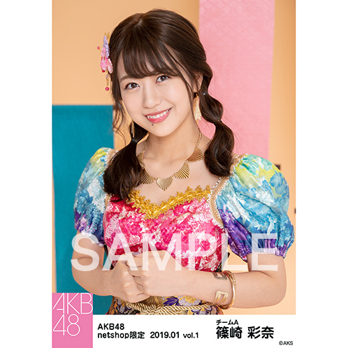 AKB48 2019年1月度 net shop限定個別生写真5枚セットvol.1 篠崎彩奈