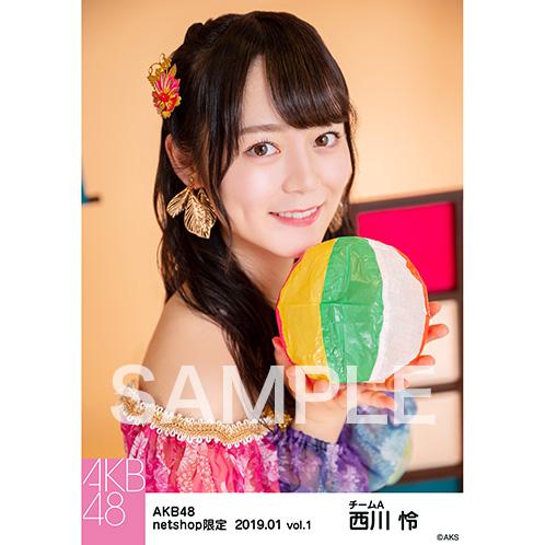 AKB48 2019年1月度 net shop限定個別生写真5枚セットvol.1 西川怜