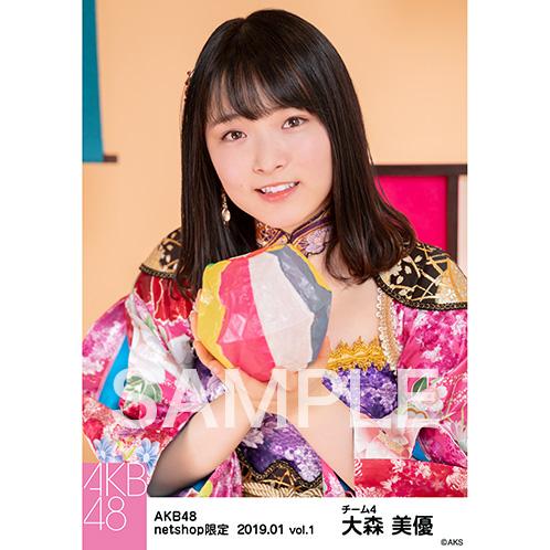AKB48 2019年1月度 net shop限定個別生写真5枚セットvol.1 大森美優