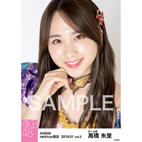 AKB48 2019年1月度 net shop限定個別生写真5枚セットvol.2 高橋朱里