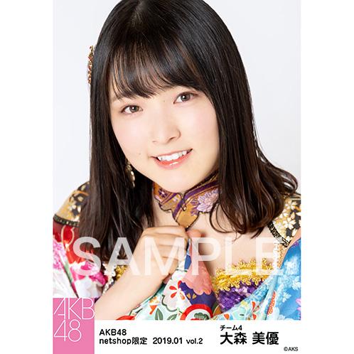 AKB48 2019年1月度 net shop限定個別生写真5枚セットvol.2 大森美優
