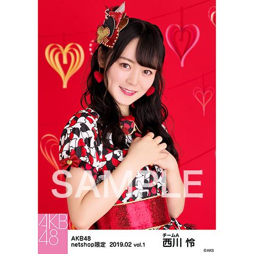 AKB48 2019年2月度 net shop限定個別生写真5枚セットvol.1 西川怜