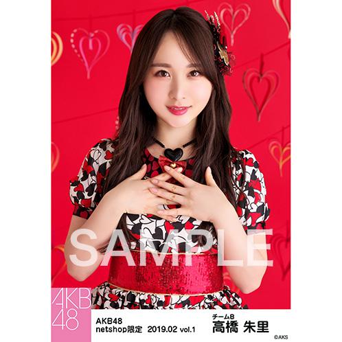 AKB48 2019年2月度 net shop限定個別生写真5枚セットvol.1 高橋朱里
