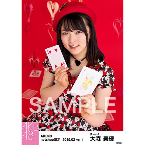 AKB48 2019年2月度 net shop限定個別生写真5枚セットvol.1 大森美優