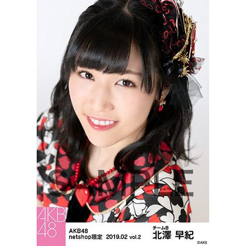 AKB48 2019年2月度 net shop限定個別生写真5枚セットvol.2 北澤早紀