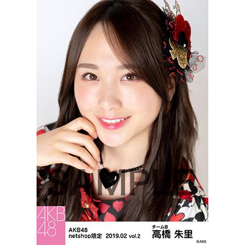 AKB48 2019年2月度 net shop限定個別生写真5枚セットvol.2 高橋朱里
