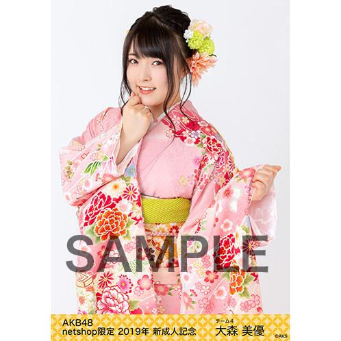 AKB48 net shop限定 2019年新成人記念生写真 大森美優