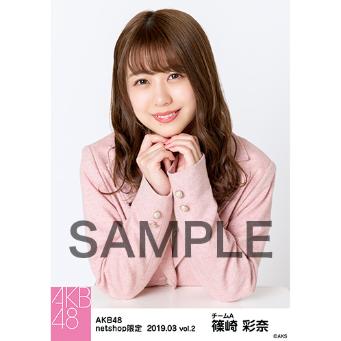 AKB48 2019年3月度 net shop限定個別生写真5枚セットvol.2 篠崎彩奈