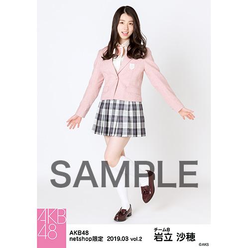 【AKB48】岩立沙穂応援スレ♪part53【さっほー】 YouTube動画>3本 ->画像>752枚