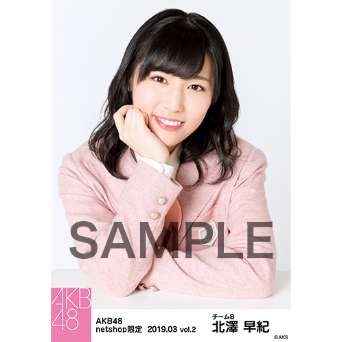 AKB48 2019年3月度 net shop限定個別生写真5枚セットvol.2 北澤早紀