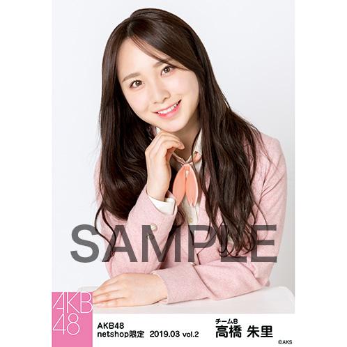 AKB48 2019年3月度 net shop限定個別生写真5枚セットvol.2 高橋朱里