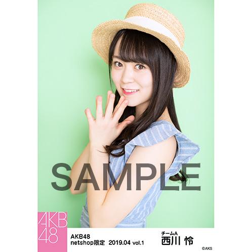 AKB48 2019年4月度 net shop限定個別生写真5枚セットvol.1 西川怜